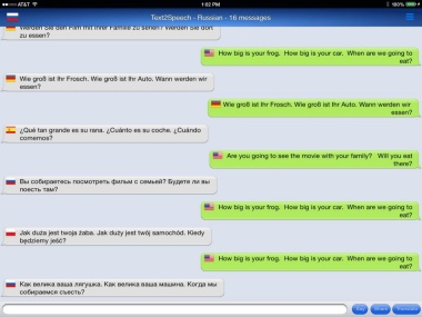 Text2Speech_App_Screenshot[1]
